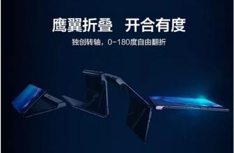 新款皮秒激光器发布:超快激光将步入性价比时
