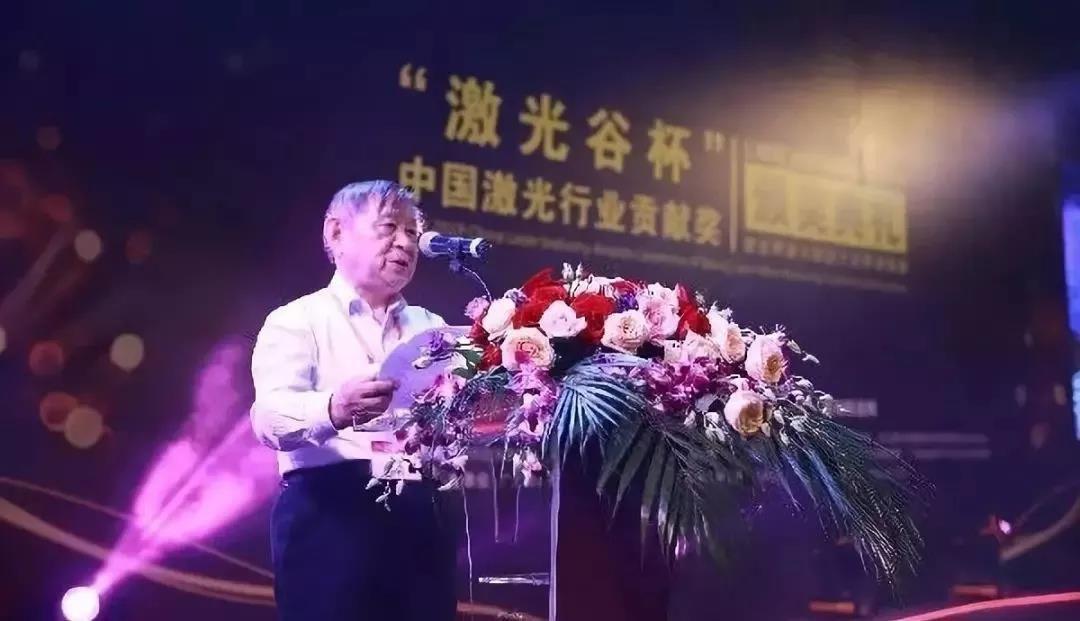 全球首发! 2019 中国激光行业贡献奖获奖名单公布