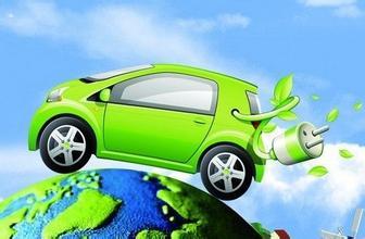 沈阳新能源汽车交易中心落成