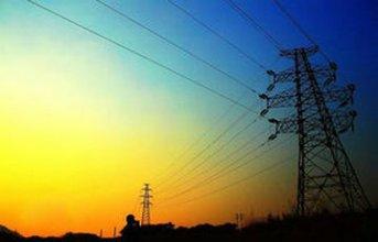 发改委、能源局联合修订出台《输配电定价成本