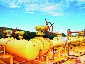 天然气市场化步伐提速 价格改革是重中之重