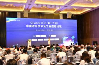 工艺提升 大功率激光设备市场增长迅猛