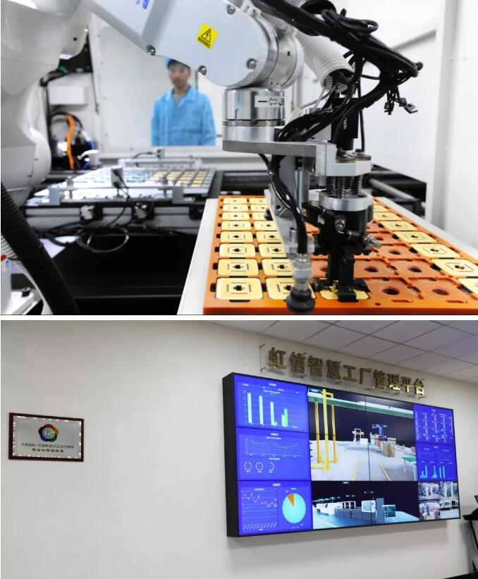 《新闻联播》聚焦中国信科与中国移动共建的全国首个全流程5G智能制造生产线