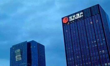 龙光地产2019年上半年净利53亿元