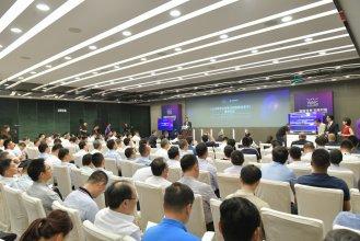 上海计划2024年完成泛在电力物联网全面建设工作