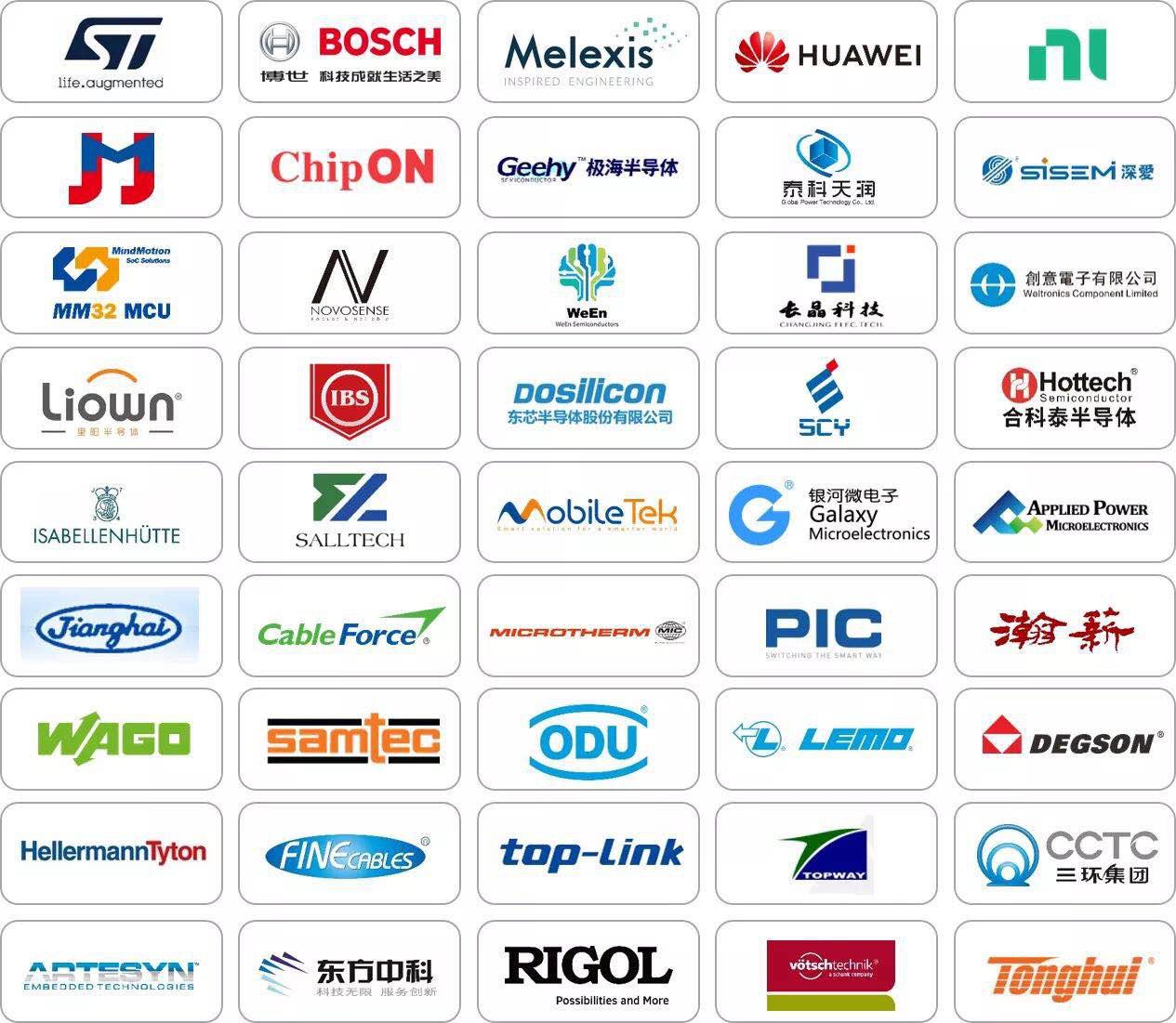 透过消费电子风口看超快激光加工,这些激光企业你值得深入了解