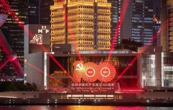 国内首创的庆祝建党百年华诞巨型灯光艺术标识