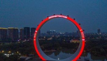 江苏常州以人文照明唱响红色赞歌